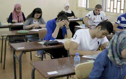 Le calendrier des examens de fin d'année fixé pour les trois paliers