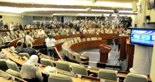 APN: installation du groupe parlementaire Algérie-Etats Unis d'Amérique