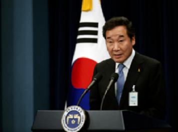 Le Premier Ministre sud-coréen, M. Lee Nak-Yeon, en visite officielle ce dimanche à Alger