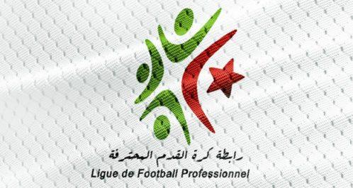 Ligues 1 et 2 – Clubs endettés: La FAF hausse le ton !