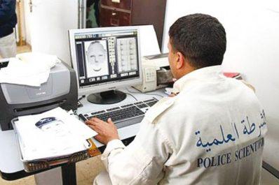 Grâce au Système «SIRC», 37 affaires élucidées par la police