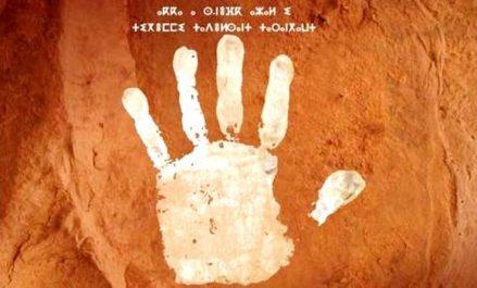 Tamanrasset : la culture amazighe a réalisé d'importants acquis à préserver