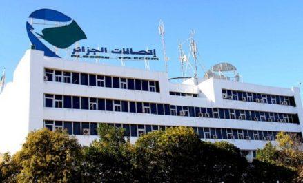 Démission d'Adel Khemane, P-DG d'Algérie Télécom