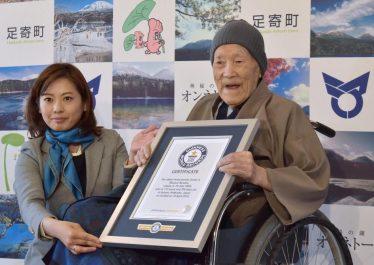 Japon : le doyen de l'humanité est mort à l'âge de 113 ans