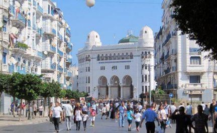 Vidéo: 43 millions d'algériens en 2019