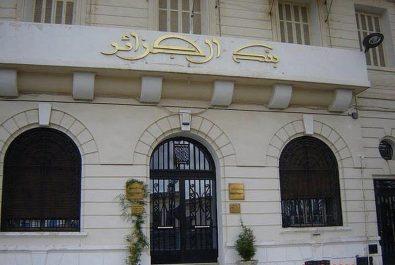 La Banque d'Algérie relève à 12% le taux des réserves obligatoires des banques