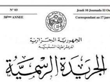 HIISE: Publication au Journal officiel de 2 décrets présidentiels portant nomination de magistrats et de compétences indépendantes choisies parmi la société civile