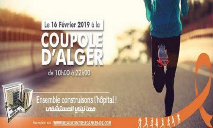 Alger: un relais sous le slogan «Ensemble construisons un hôpital pour les enfants cancéreux»