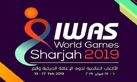 Handisport/Jeux Mondiaux: l'Algérie à la deuxième place au classement final