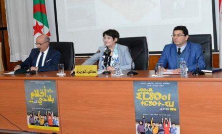 L'Education nationale attachée à la consécration de l'algérianité du cursus scolaire des élèves
