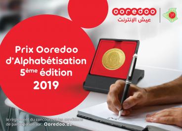 5ème édition du « Prix Ooredoo d'Alphabétisation »: Les candidatures sont ouvertes jusqu'au jeudi 04 avril 2019