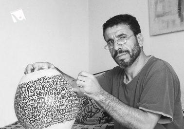 Expo les ancres de l'âme à Seen Art Gallery: Yazid Kheloufi et la lettre arabe