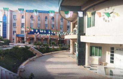 Bouira : Un étudiant poignardé à l'intérieur du campus universitaire