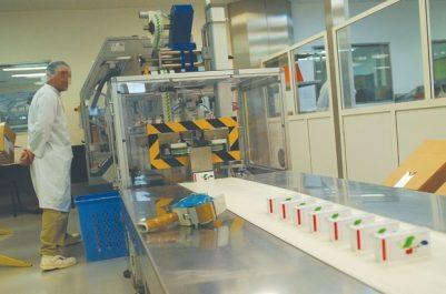 Bouira: Projet d'une usine de produits pharmaceutiques