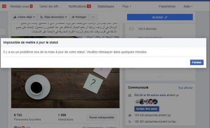 Facebook, Messenger et Instagram en panne !