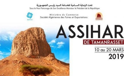 Tamanrasset: plus de 100 entreprises attendues pour prendre part à l'Assihar-2019