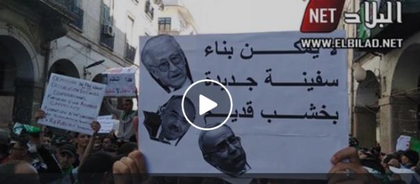 Imposante manifestation contre le système à Skikda [vidéo]