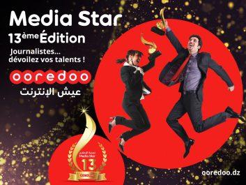 Journalistes… dévoilez vos talents ! Ooredoo lance la 13ème édition de son concours « Media Star »