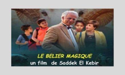 Le long métrage, «Le bélier magique» présenté à Alger