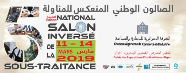 BOMARE COMPANY participe au Salon « SANIST 2019»