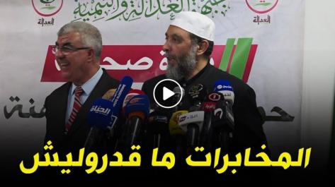 Djaballah: «même les services de sécurité n'ont pas pu dévoiler mes cartes»