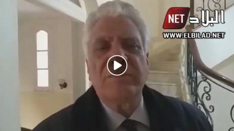 Démission de Belaiz : Bouchachi réagit [vidéo]