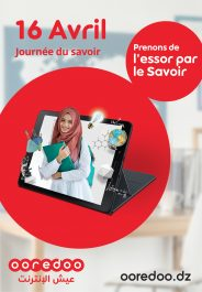 En partenariat avec l'Association IQRAA : Ooredoo engagée dans la lutte contre l'analphabétisme en Algérie