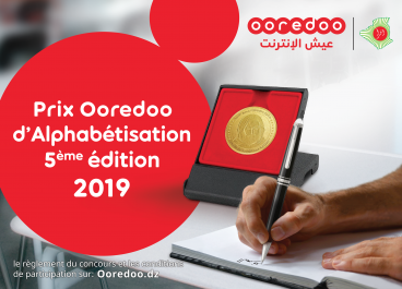 5ème édition du « Prix Ooredoo d'Alphabétisation »  Prolongement du délai de dépôt des dossiers de candidature jusqu'au 13 juin 2019