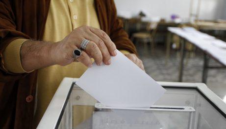 Election présidentielle : 45 candidats ont retiré les formulaires de candidature