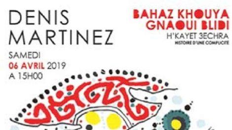 Galerie Espaco : Bahaz vu par Martinez