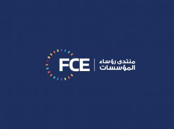 Le FCE met en garde contre les répercussions négatives du prolongement de la crise sur la situation économique du pays