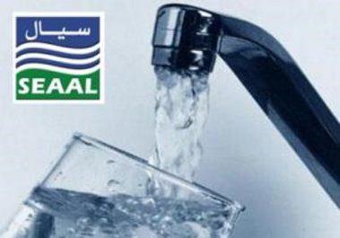 SEAAL: Suspension de l'alimentation en eau potable à la commune d'Eucalyptus.