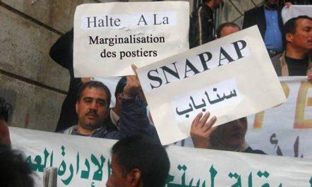 SNAPAP: grève générale pour les 29 et 30 avril