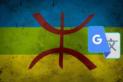 La langue amazigh bientôt disponible sur Google traduction !