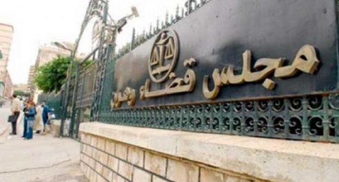 Procès de transfert illicite de capitaux à Oran: des peines de 3 à 20 ans de prison ferme prononcées