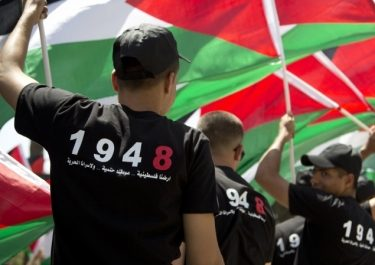71e anniversaire de la Nakba : la Ligue arabe appelle à la protection internationale du peuple palestinien