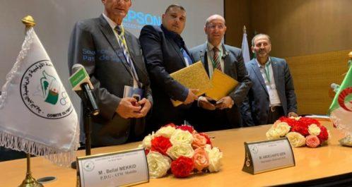 Après la signature d'une convention avec la fédération scolaire : Le rugby algérien voit grand