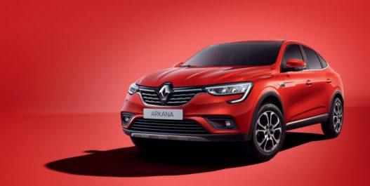 Renault: Arkana se décline en série