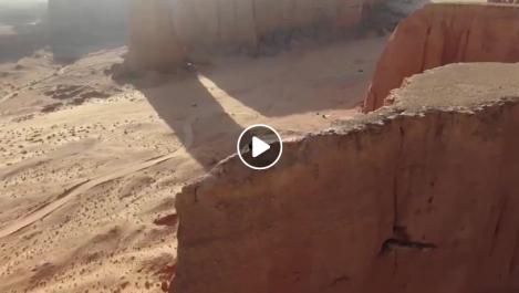 El Bayadh: Une vue époustouflante à Brezina [vidéo]