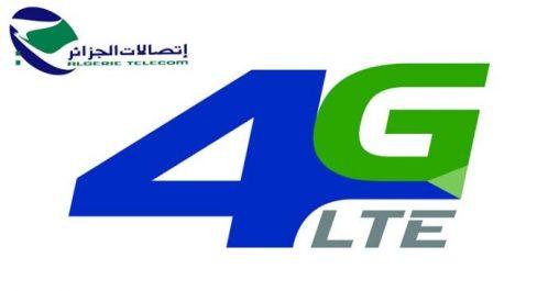 Découvrez la nouvelle Offre Idoom 4G Lte et bénéficiez de + de volume Internet et d'appels illimités
