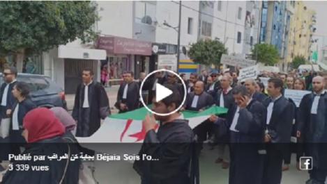 Vidéo : Marche pacifique des avocats à Béjaïa