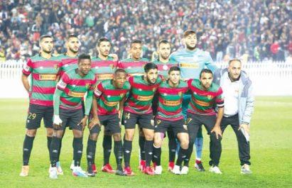 MC Alger: 10 joueurs à libérer