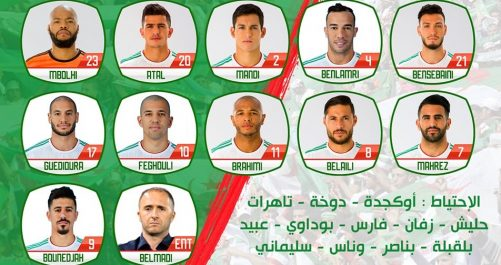 L'Algérie se contente du match nul face au Burundi !