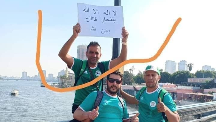 #egypte__match_yetnah_ga3