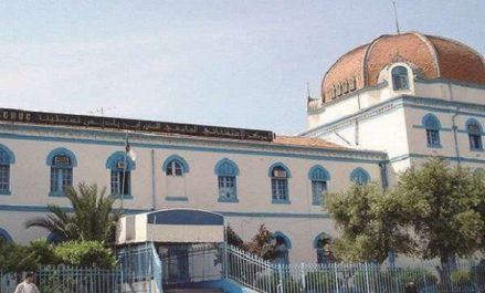 CHU de Constantine: deux responsables et un fournisseur placés sous contrôle judiciaire