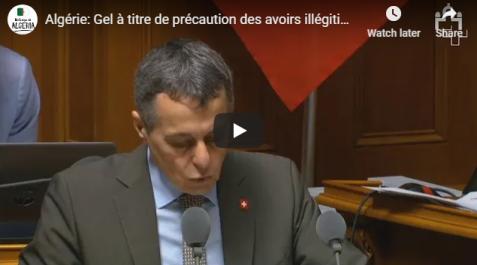 Un député suisse évoque le gel des avoirs du clan Bouteflika en Suisse !