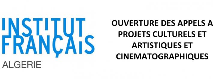 Ouverture des appels a projets culturels et artistiques et cinématographiques
