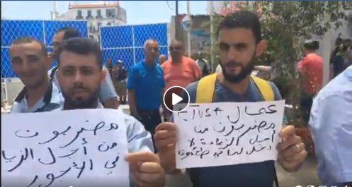 Les travailleurs de l'ETUSA en grève pour réclamer de meilleures conditions de travail
