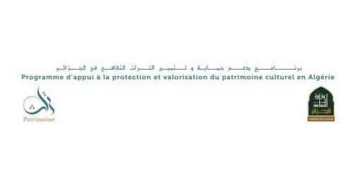 Le séminaire de clôture du « Programme d'Appui à la protection et valorisation du patrimoine culturel en Algérie » (PATRIMOINE)le 18 juin 2019 au CIC