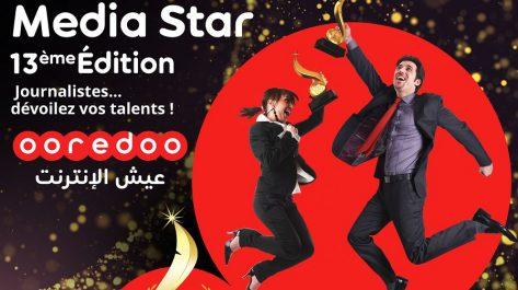 13ème édition du concours Media Star de Ooredoo : La période de dépôt des candidatures prolongée jusqu'au Jeudi 20 juin 2019